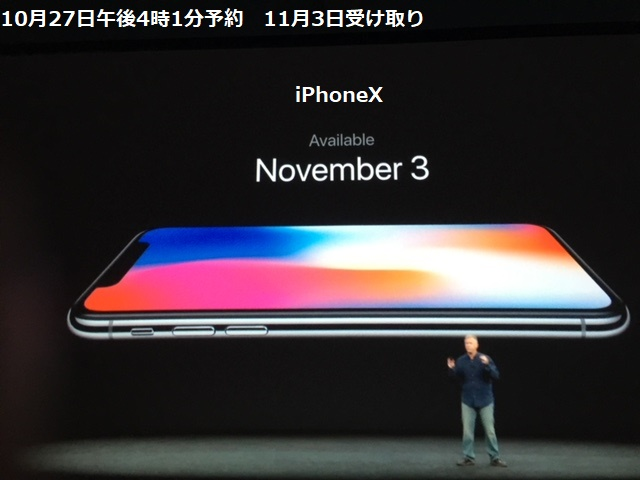 iPhoneA.jpg